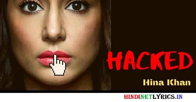 Tu Jo Mili तू जो मिली  Hindi Lyrics - Hacked | Yasser Desai
