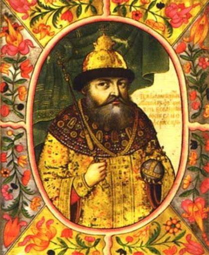 первый русский царь династии Романовых