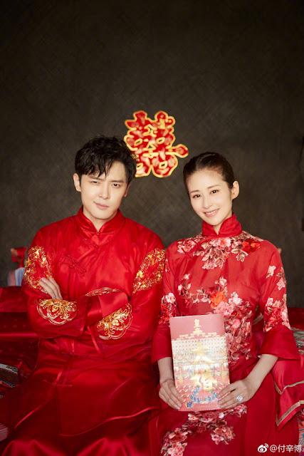 Fu Xin Bo Ying Er Bali wedding