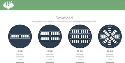 Cara Download RAM