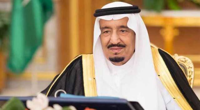 السعودية ثورة تغيرات مهمه من الملك سلمان