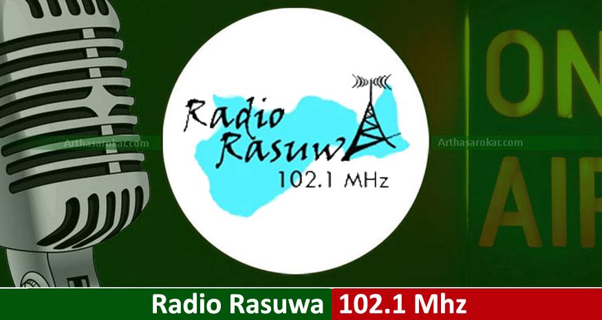 Rasuwa (Artha Sarokar : Tuesday 8 AM)