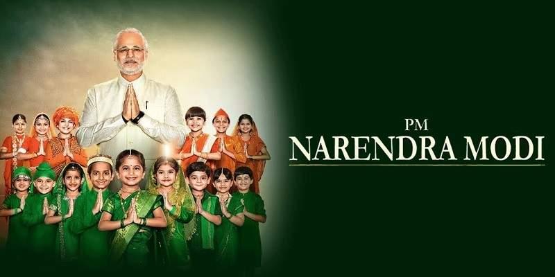 PM Narendra Modi Box Office Prediction Poster