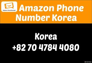 Amazon Care Number Korea