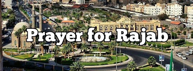 prayer-for-rajab-month