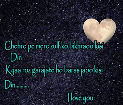 Loving Quotes Images In Hindi, love quotes with images in hindi, loving quotes in hindi with images, Love quotes in hindi with images download hd, Sad Love Quotes Images In Hindi