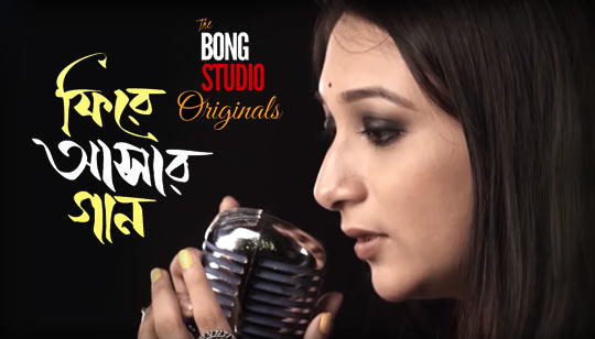 Phire Asar Gaan by Shaoni From Bong Studio Originals