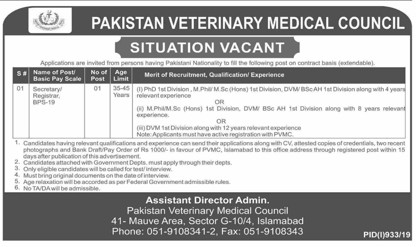 Advertisement for Pakistan Veterinary Medical Council Jobs