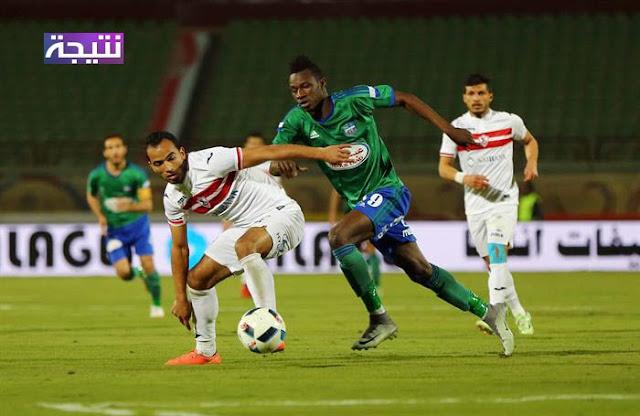 التشكيل المتوقع لنادى الزمالك فى مباراته أمام مصر المقاصة اليوم