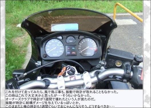 http://www.xelvis-exy.com/xelvis-page/diy-08.html