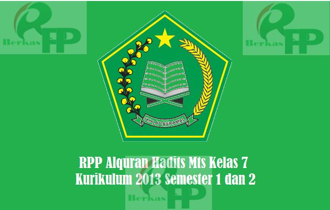 Rpp Alquran Hadits Mts Kelas 7 Kurikulum 2013 Semester 1 Dan 2 Berkas Rpp Guru