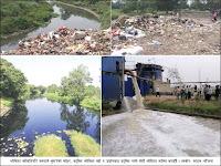श्रीसिया नदीको प्रदूषणमा महानगरपालिका पनि दोषी बन्दै