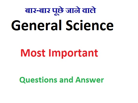 examsuccessful: General science questions