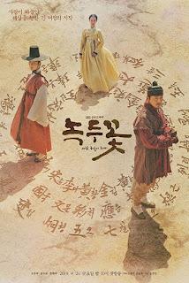 Download Nokdu Flower (Korean Drama)