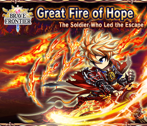 brave frontier how to get karma fast