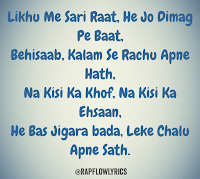 Hindi Rap Quote - Motivation