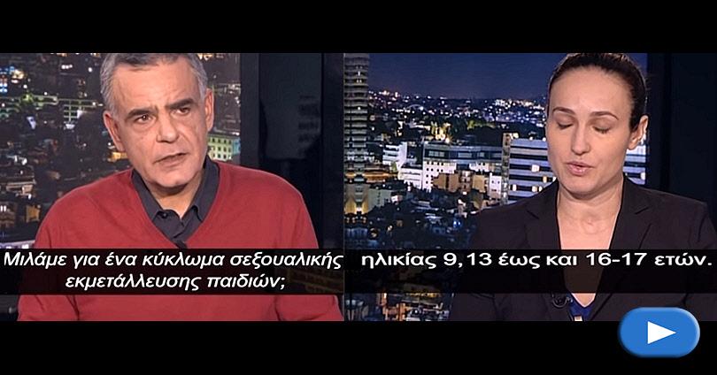 Το Βίντεο που Καίει τον Πρώην Βουλευτή Νίκο Γεωργιάδη