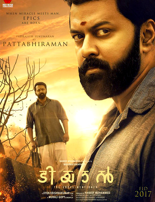 Tiyaan Malayalam Movie First look out