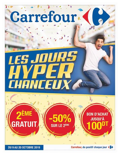 catalogue carrefour tunisie marsa octobre 2019