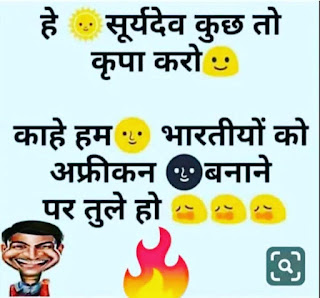 status for facebook dp