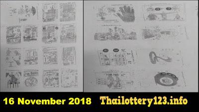 Thai Lottery 2nd Second Paper Full Magazine 16 November 2018