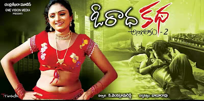 Mytri Movie Audio Release Posters - THE ART OF HANU