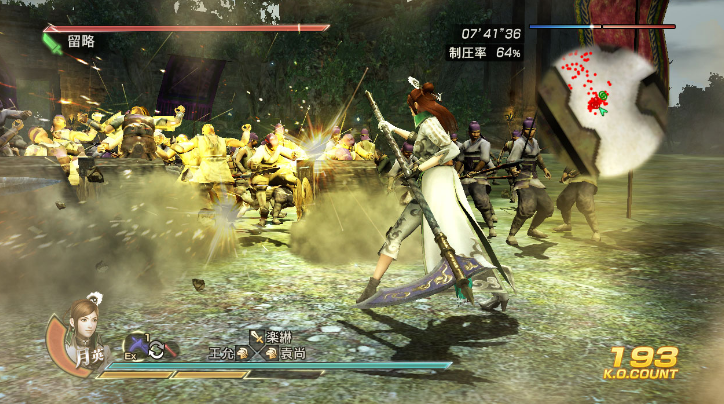 DYNASTY WARRIORS 8: Xtreme Legends Complete Edition on Steam