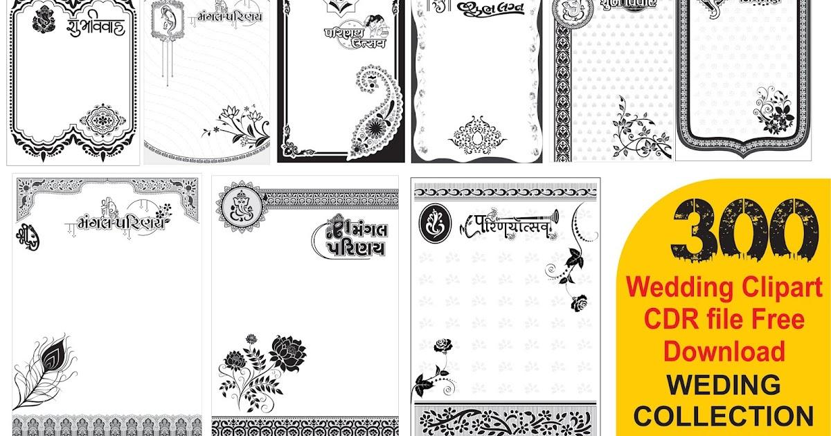 Fun Reading Emails Download 45 Wedding Invitation Design Cdr File