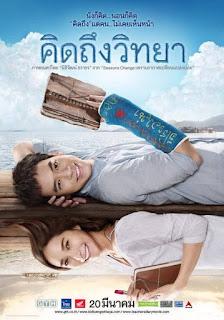 film komedi romantis thailand terbaik terbaru