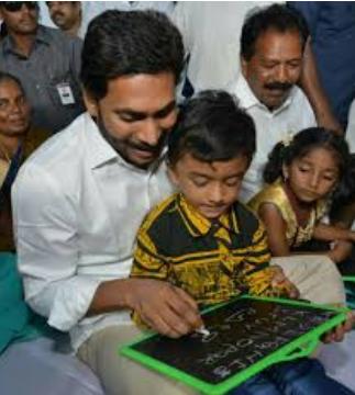 Jagannanna Amma Vadi application Changes and additions to Jagannanna Amma vadi