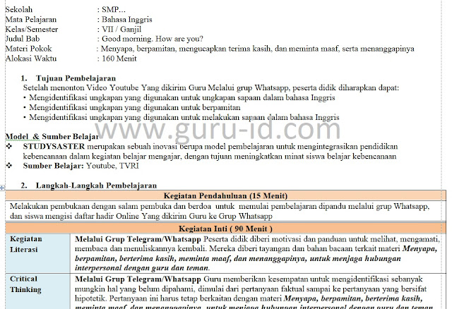 gambar RPP daring Bahasa Inggris SMP kelas 7