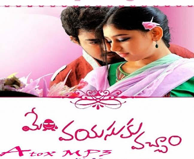 mem vayasuku vacham 2012 full movie free download