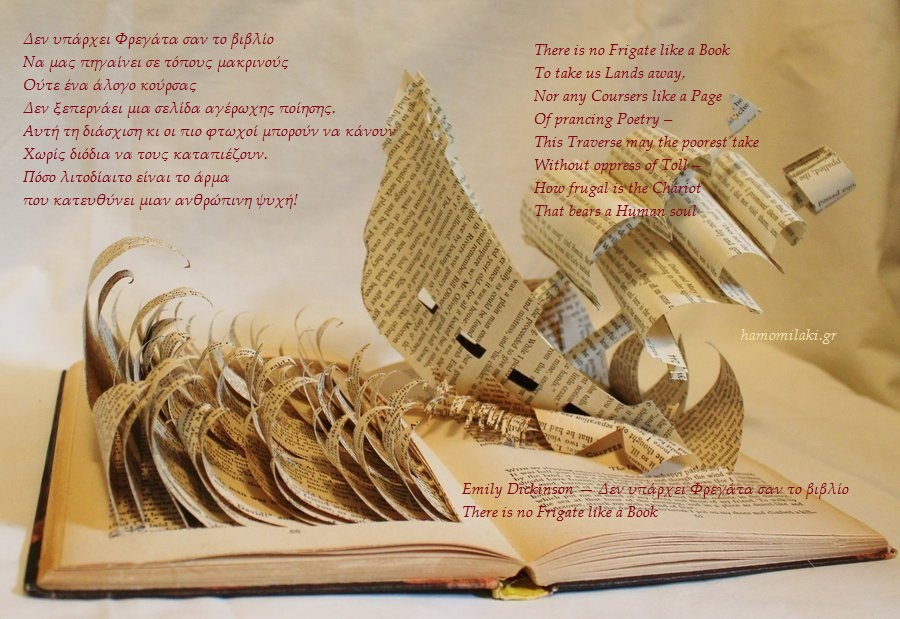 an analysis of there is no frigate like a book by emily dickinson There is no frigate like a book - 1263 - emily dickinson there is no frigate like a book to take us quick analysis this poem talks about how books carry.