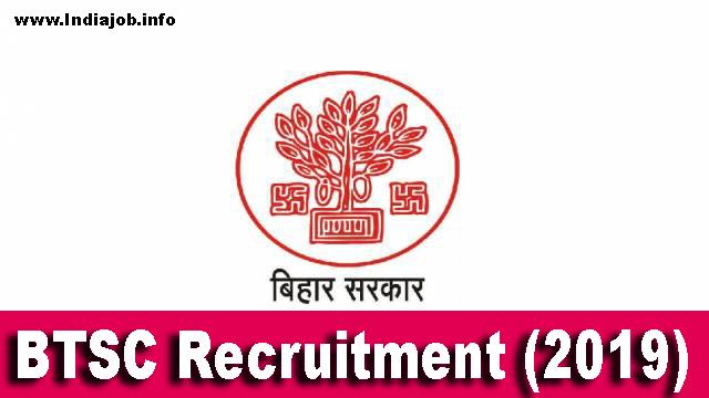 BTSC Recruitment (2019) - 6,437 Vacancies for Medical Officer