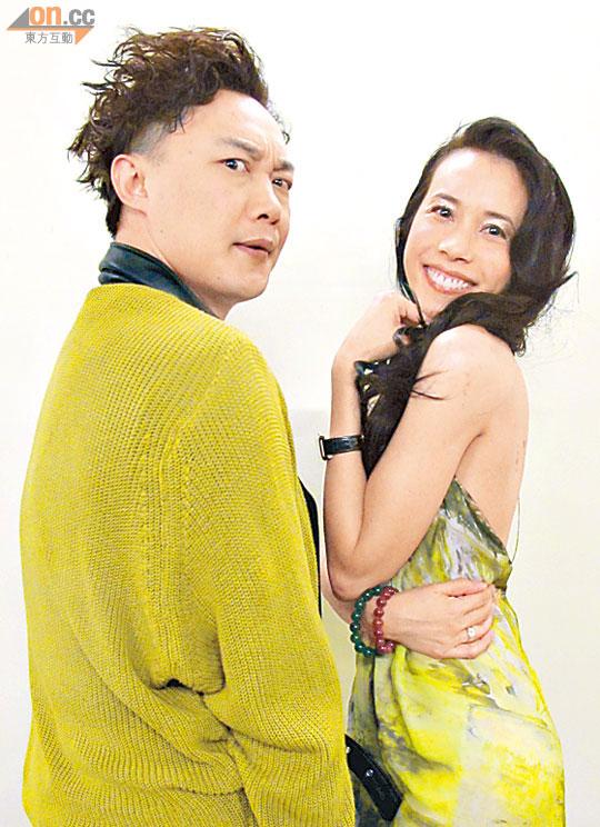 Love elva hsiao dating 5