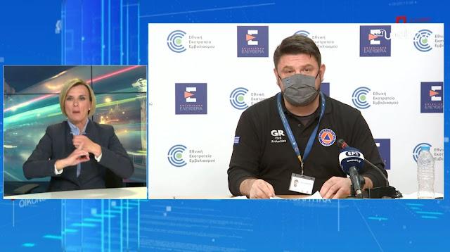 Κορωνοϊός: Απαγόρευση κυκλοφορίας μετά τις 18:00 τα Σαββατοκύριακα σε Αττική, Θεσσαλονίκη, Χαλκιδική (βίντεο)