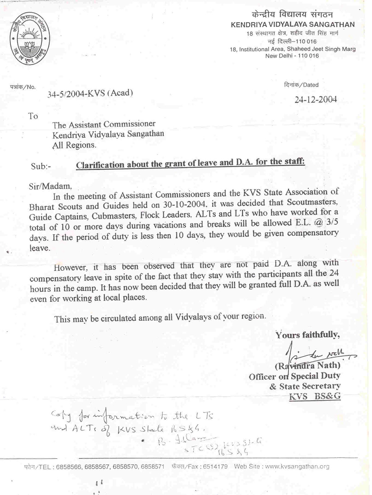 Format of application letter for leave to principal