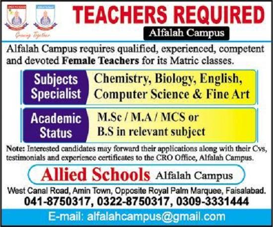 allied-schools-jobs-2021-faislabad-apply-online