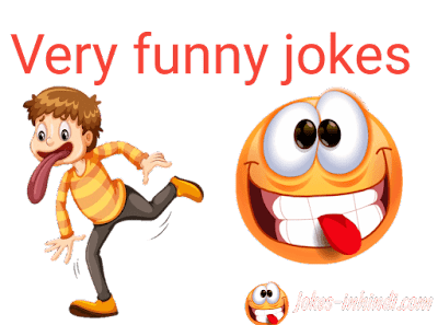 Very funny jokes in hindi | jokes in hindi