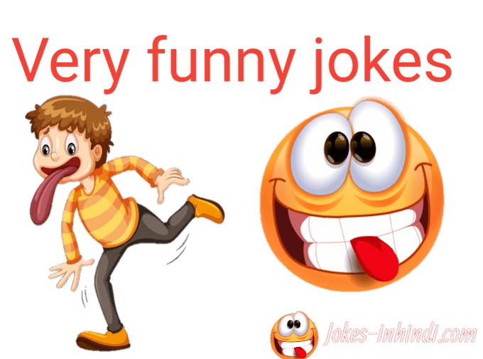 Very funny jokes in hindi | hindi jokes