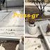 ΣΚΟΥΠΙΔΟΤΟΠΟΣ ο τάφος του Γιώργου Γεννηματά...