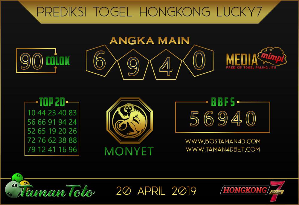 Prediksi Togel HONGKONG LUCKY 7 TAMAN TOTO 20 APRIL 2019