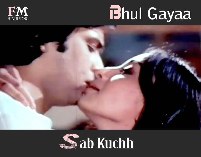 Bhul-GayaaSabKuchh-YaadNahin-Ab-Kuchh-Julie-(1975)