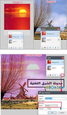أفضل-3-برامج-تعديل-الصور-ودمجها-علي-نظام-ويندوز