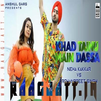 Khad Tainu Main Dassa by Neha Kakkar Ft Rohanpreet Singh lyrics