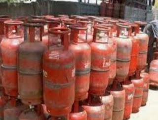 Check the status of gas cylinder subsidy.