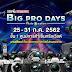 กำลังจะเริ่มแล้ว!!! บิ๊ก คาเมร่า บิ๊ก โปร เดย์ ครั้งที่ 13 มหกรรมกล้องดิจิทัลที่ใหญ่ที่สุดในประเทศไทย วันที่ 25-31 กรกฎาคม นี้ ณ ศูนย์การค้าเซ็นทรัลเวิลด์