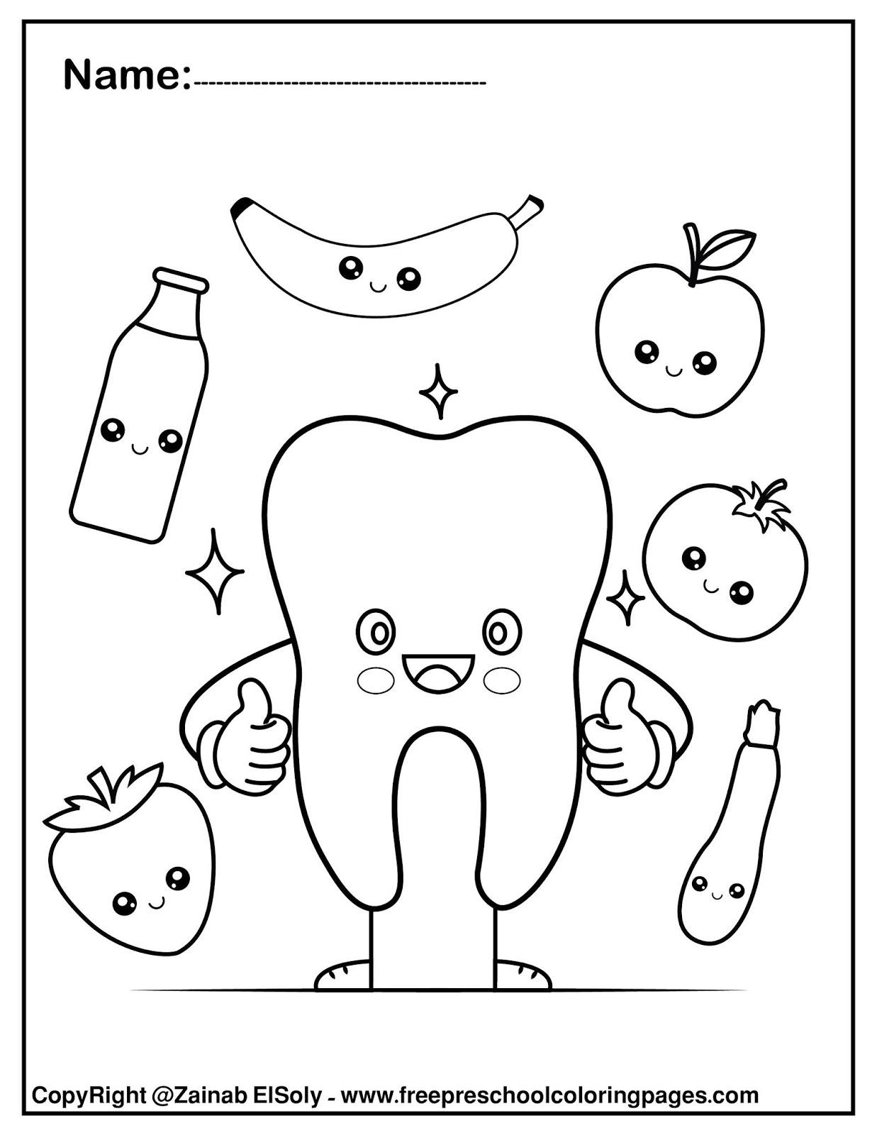 Free Kid's Dental Coloring Sheets, Activities and Charts ... | 1600x1237