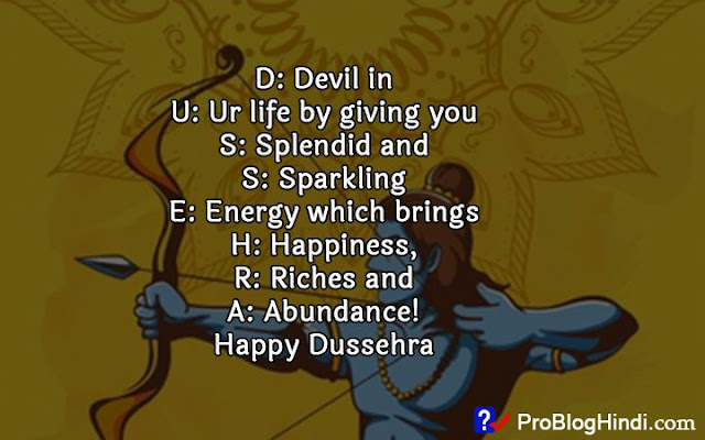 wishes for dussehra festival