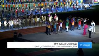 افتتاح فعاليات منافسات النسخة12 لدورة الألعاب الإفريقية